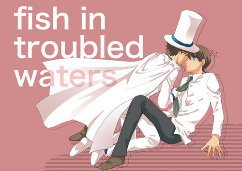 fish-in-troubled-waters表紙.jpg